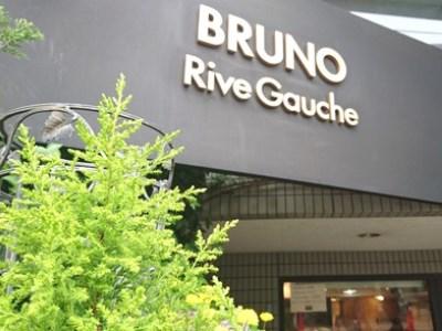 BRUNO Rive Gauche PARIS 上石神井店3