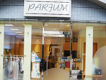 美容室 パルファン2