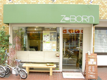 Z-BORn東松原店5
