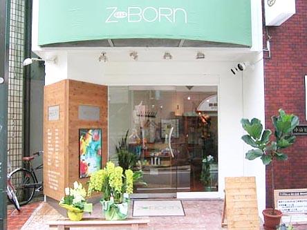 Z-BORn梅ヶ丘店5