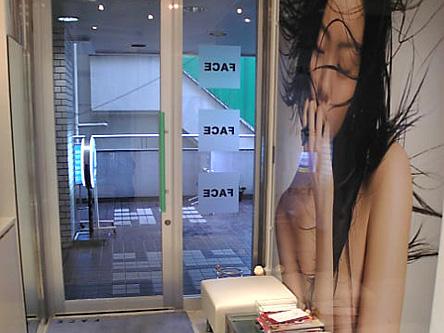 美容室フェイス5