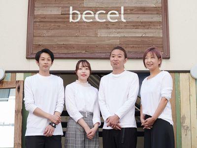 becel3