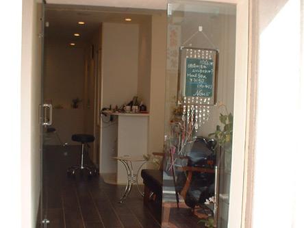 natural salon Nous4