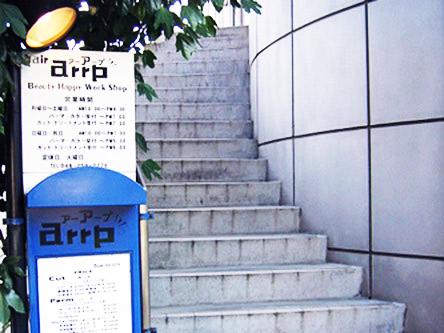 arrp4