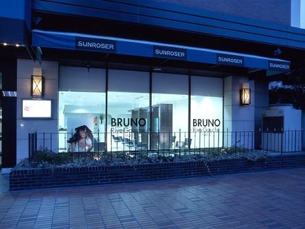 BRUNO Rive Gauche1