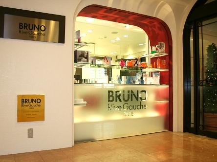 BRUNO Rive Gauche5