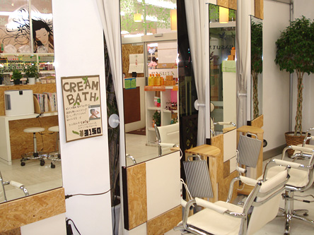 美容室RASUTA立川店2