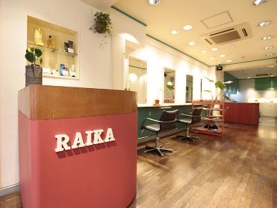 Hair Styling Salon RAIKA1
