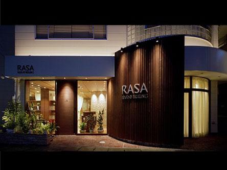 hair&healing RASA5