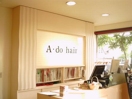 A・do hair4