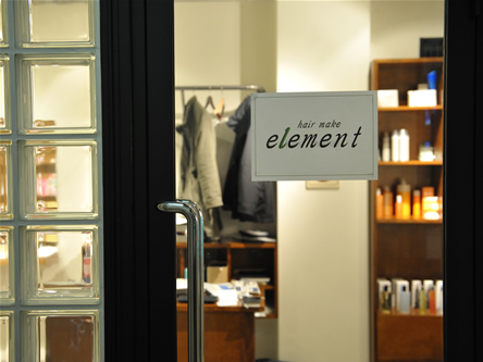 hair make element5