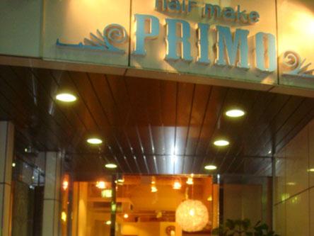 hair make PRIMO4
