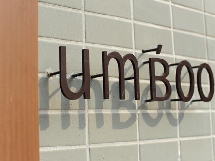 umboo4