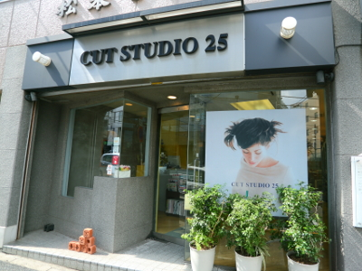CUT STUDIO 25 Yushima4