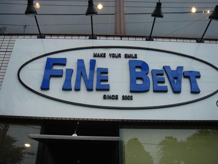 Fine Beat5