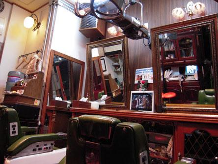 ahsin hair room 池袋店1