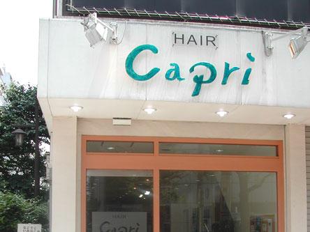 HAIR Capri5