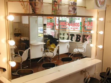 TBK 沼袋店2