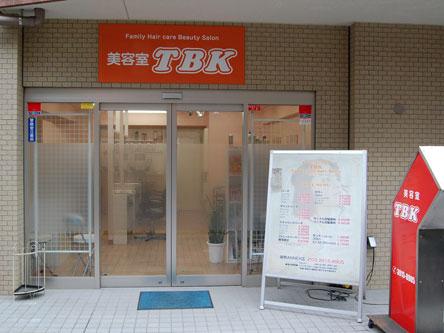 TBK 巣鴨ANNEX店2