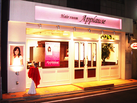 Hair room Applause5