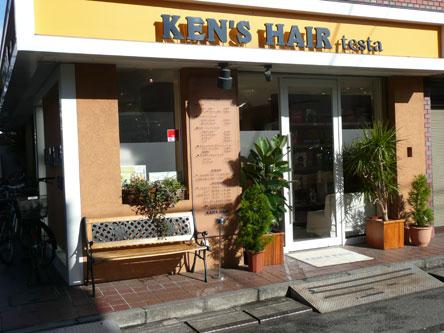 KEN'S HAIR testa3