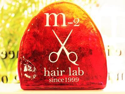 Hair lab m-23
