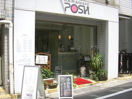 POSH 日暮里店5