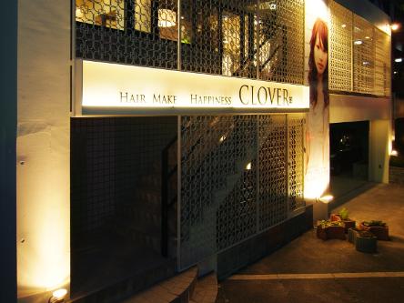 ハピネスクローバー 新田辺店1