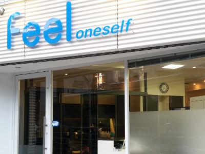 feel oneself2
