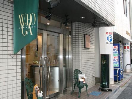 WHO GA 5