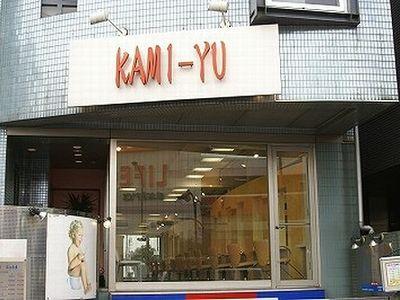 KAMI-YU2