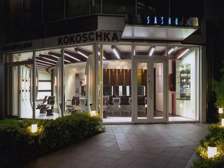 KOKOSCHKA sashu salon5