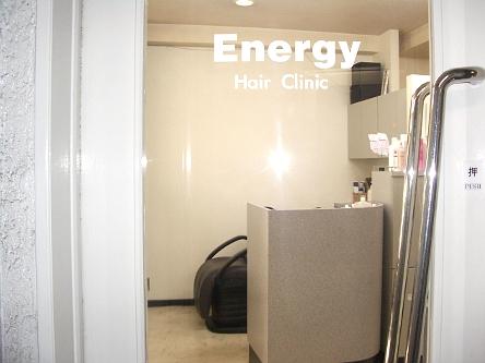 Hair Clinic Energy2