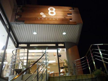 8 [hacchi] hair factory 新所沢店 3