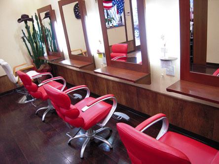 hair make salon NANA1