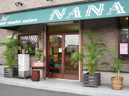 hair make salon NANA5
