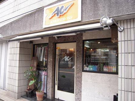 ANKH CROSS 町屋店3