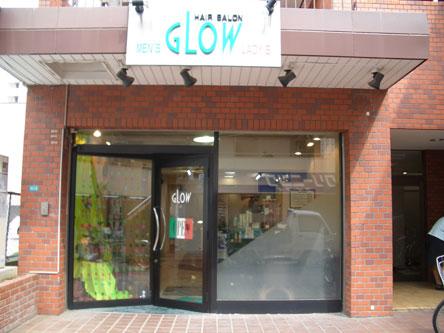 Hair Salon GLOW 5