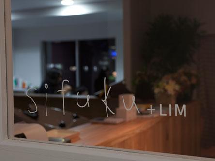 sifuku+LIM1