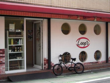 Loop's 練馬店5