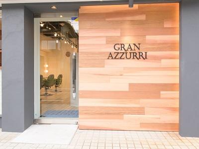 トリートメントプロショップ GRAN AZZURRI4