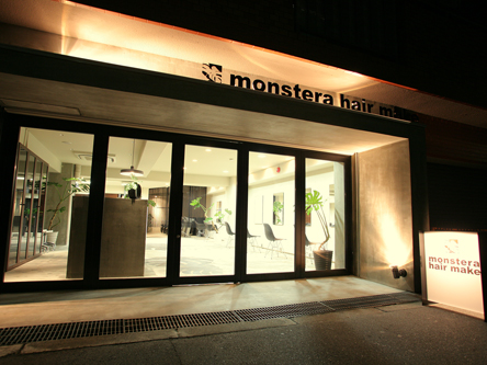 monstera hair make5