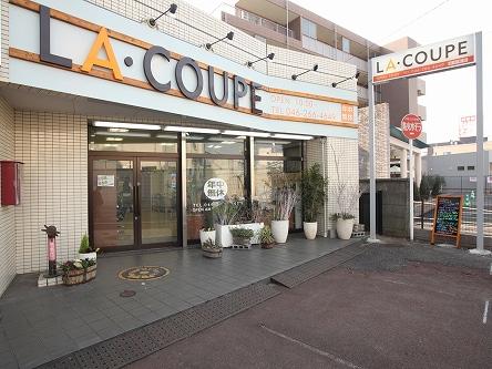 ラ・クープ相武台店3