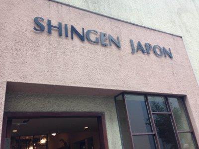 SHINGEN JAPON 3