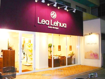 Lea Lehua3