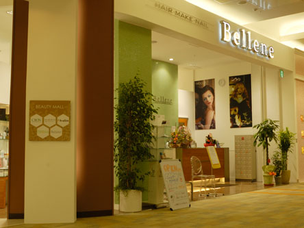 Bellene 各務原店3