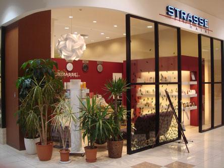 Strasse大垣店5
