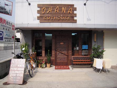 CUT HOUSE OHANA5