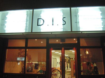 DIS 福島店5