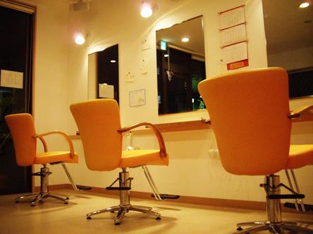 hair room1